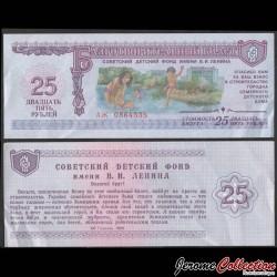 RUSSIE - Billet de bienfaisance de 25 Roubles - Les enfants orphelins de Lenine - 1988 Char0025