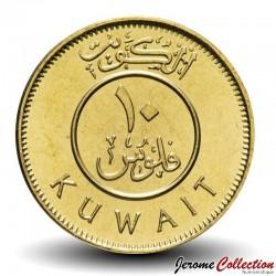 KOWEIT - PIECE de 10 Fils - Dhow - 2003 Km#11