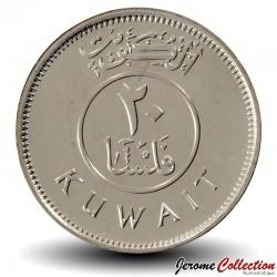 KOWEIT - PIECE de 20 Fils - Bateau type Boutre - 2012 Km#11c