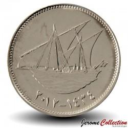 KOWEIT - PIECE de 20 Fils - Bateau type Boutre - 2012