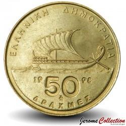 GRECE - PIECE de 50 DRACHMES - Homère - 1998
