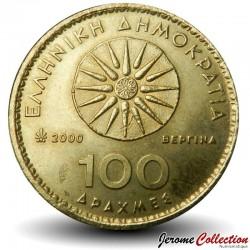 GRECE - PIECE de 100 DRACHMES - Alexandre le Grand - 2000