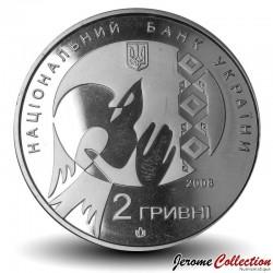 UKRAINE - PIECE de 2 Hryvni - Vassyl Stous - 2008