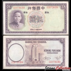CHINE - BILLET de 5 Yuan - Dr. Sun Yat-sen - 1937 P80a