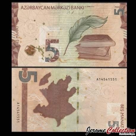 AZERBAIDJAN - Billet de 5 Manat - 2020 P32c