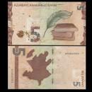 AZERBAIDJAN - Billet de 5 Manat - 2020