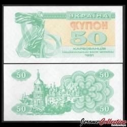 UKRAINE - Billet de 50 Karbovanets - Cathédrale Sainte-Sophie - 1991 P86b
