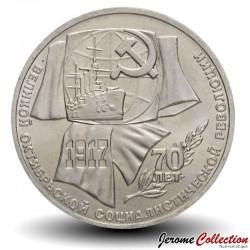 Russie / Union Soviétique / CCCP / URSS - PIECE de 1 Rouble - 70 ans de la Révolution Bolchévique - 1987 Y#206