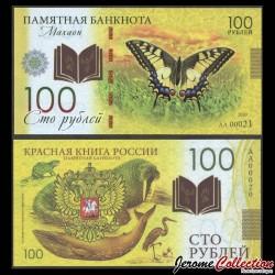 RUSSIE - Billet de 100 Roubles - Livre rouge de Russie - Papillon Machaon - Polymer - 2020 redbook_machaon