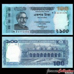 BANGLADESH - Billet de 100 Taka - Star Mosquée - 2013 P57c