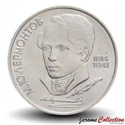 Russie / Union Soviétique / CCCP - PIECE de 1 Rouble - Mikhaïl Lermontov - 1989 Y#228