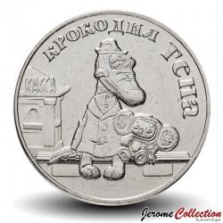 RUSSIE - PIECE de 25 Roubles - Guéna le crocodile - 2020 CBR#5015-0055