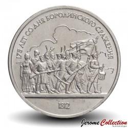 Russie / Union Soviétique / CCCP / URSS - PIECE de 1 Rouble - Bataille de Borodino - 1987 Y#228