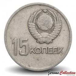 Russie / Union Soviétique / CCCP / URSS - PIECE de 15 Kopecks - Anniversaire de la révolution - 1967