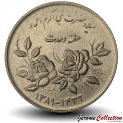 IRAN - PIECE de 5000 Rials - Semaine de l'islam - 2010 Km#1280