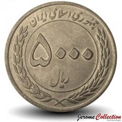 IRAN - PIECE de 5000 Rials - Semaine de l'islam - 2010