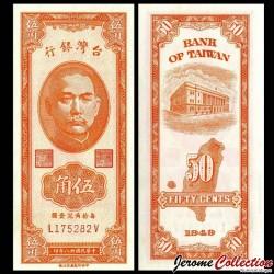 TAIWAN - Billet de 50 Cents - Dr Sun Yat-sen - 1949 P1949b