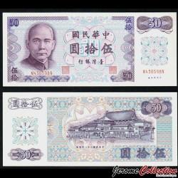 TAIWAN - Billet de 50 Yuan - Dr Sun Yat-sen - 1972 P1982a
