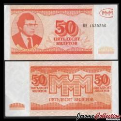 RUSSIE - MMM Bank Mavrodi - Billet de 50 Biletov - 1994 MMM-0014a