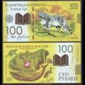 RUSSIE - Billet de 100 Roubles - Livre rouge de Russie - Léopard des neiges - Polymer - 2020 redbook_léopard