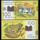 RUSSIE - Billet de 100 Roubles - Livre rouge de Russie - Léopard des neiges - Polymer - 2020