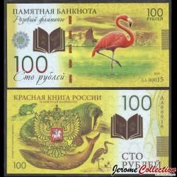 RUSSIE - Billet de 100 Roubles - Livre rouge de Russie - Flamant rose - Polymer - 2020 redbook_flrose
