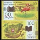 RUSSIE - Billet de 100 Roubles - Livre rouge de Russie - Flamant rose - Polymer - 2020