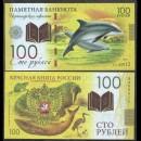 RUSSIE - Billet de 100 Roubles - Livre rouge de Russie - Dauphins - Polymer - 2020