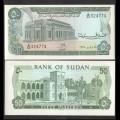 SOUDAN - BILLET de 50 Piastres - Université de Khartoum - 28.05.1978 P12b5
