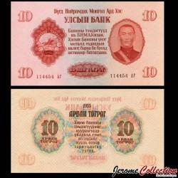 MONGOLIE - Billet de 10 Tögrög - Sukhe Bataar - 1955 P31a