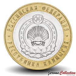 RUSSIE - PIECE de 10 Roubles - Série Fédération de Russie: La République de Kalmoukie - ММД - 2009 Y#985
