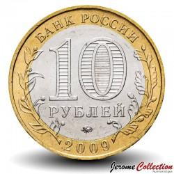RUSSIE - PIECE de 10 Roubles - Série Fédération de Russie : La République de Kalmoukie - ММД - 2009