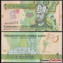 TURKMENISTAN - Billet de 1 Manat - 25e anniversaire de la neutralité - 2020 P36a