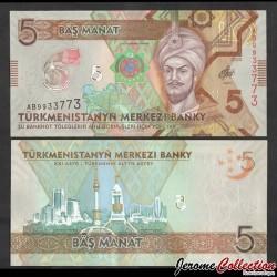 TURKMENISTAN - Billet de 5 Manat - 25e anniversaire de la neutralité - 2020 P43a