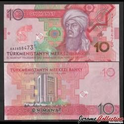 TURKMENISTAN - Billet de 10 Manat - 25e anniversaire de la neutralité - 2020 P44a