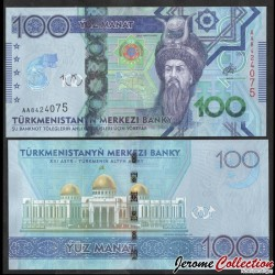 TURKMENISTAN - Billet de 100 Manat - 25e anniversaire de la neutralité - 2020 P47a