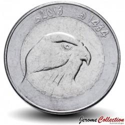 ALGÉRIE - PIECE de 10 Dinars - Faucon de Barbarie - 2013 Km#124