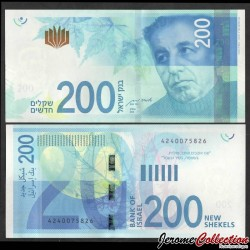 ISRAEL - Billet de 200 Nouveaux Shekels - 2020 P68b