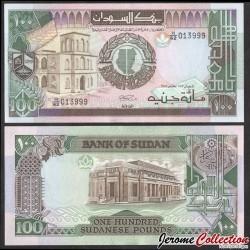 SOUDAN - BILLET de 100 Pound - Université de Khartoum - 1989 P44b