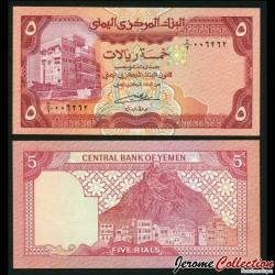 YEMEN - Billet de 5 Rials - Palais Dar al Hajar - 1991 P17c