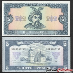 UKRAINE - Billet de 2 Hrivni - Église de Subotov - 1992 P105a
