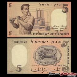 ISRAEL - Billet de 5 Lirot - Sceau du Shema - 1958 P31a