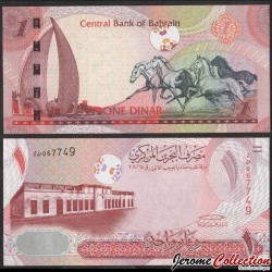 BAHREIN - Billet de 1 Dinar - Chevaux - 2006 P26a