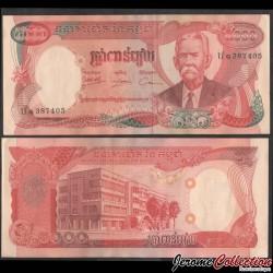 CAMBODGE - Billet de 5000 Riels - Poète Krom Ngoy - 1973 P17A