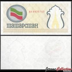TATARSTAN - Billet de 100 Roubles - 1991 P5c