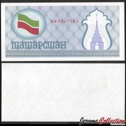 TATARSTAN - Billet de 100 Roubles - 1991 P5a