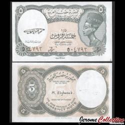 EGYPTE - Billet de 5 Piastres - Nefertiti - 1988 P185a