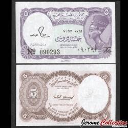 EGYPTE - Billet de 5 Piastres - Nefertiti - 1982 P182j