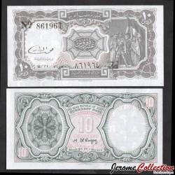 EGYPTE - Billet de 10 Piastres - 1996 P184b