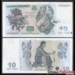 GEORGIE - Billet de 10 Lari - Akaki Tsereteli - 2007 P71b